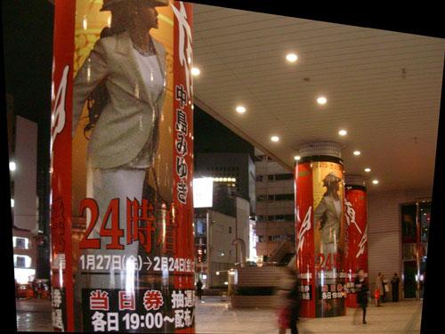青山劇場円柱