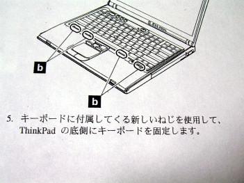 DSCN2201.jpg